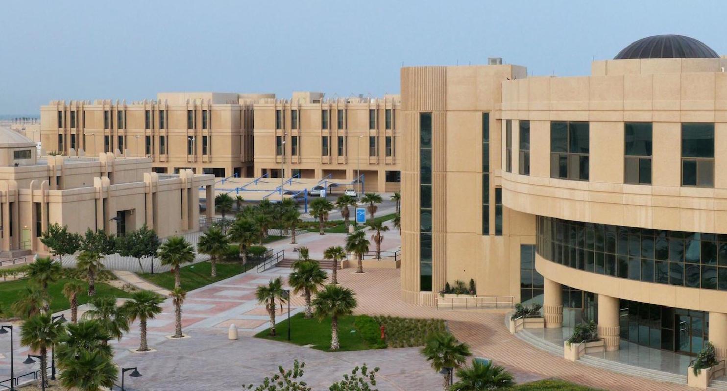 dammam-university
