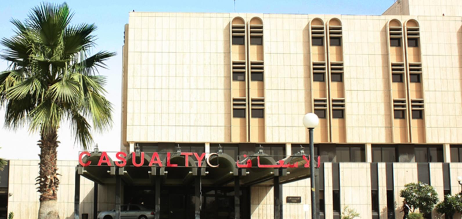 kfm-medical-complex
